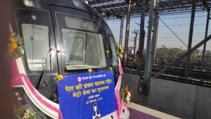 , India Announced Her First Driverless Trains